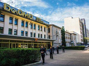 BelOMO Fronteingang Minsk