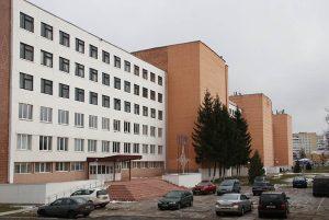 """Eingang des """"Rogachev Plant """"Diaproektor"""", Herstellungsort der optischen Geräte der Marke """"DiaR"""""""