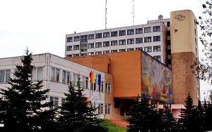 """Fabrikgebäude des """"Rogachev Plant """"Diaproektor"""", Herstellungsort der optischen Geräte der Marke """"DiaR"""""""